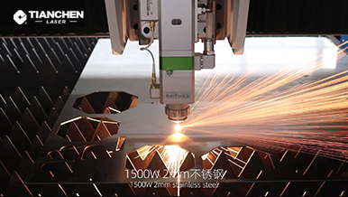 Fiber laser cutter with 2mm stainless steel