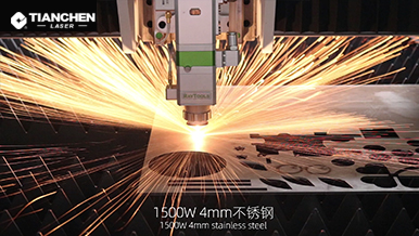 Fiber laser cutter with 4mm stainless steel