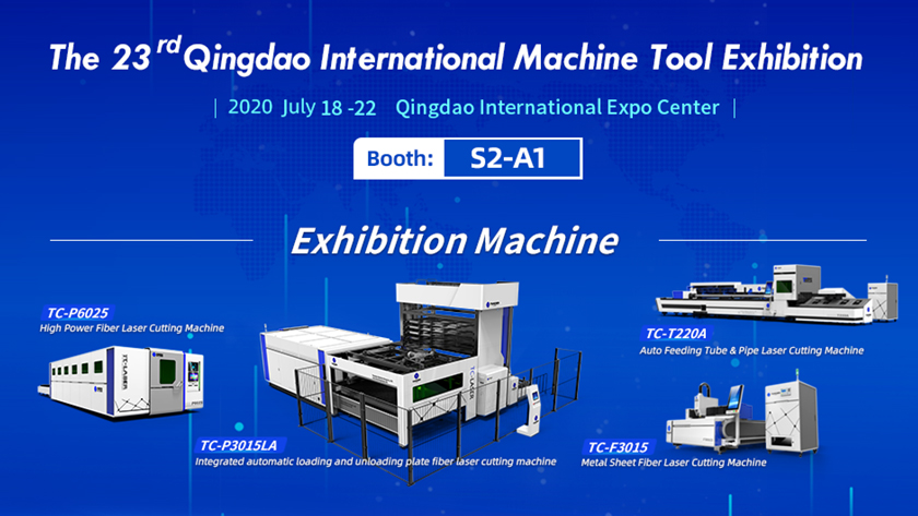 Welcome to Tianchen booth in JM2020 23rd Qingdao International Machine Tool Exhibition